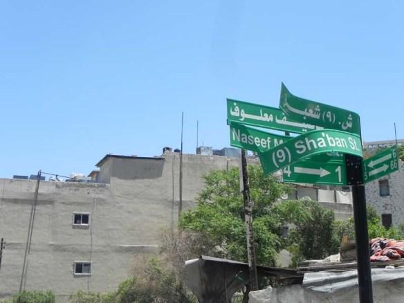 Street sign traffic downtown al balad Amman