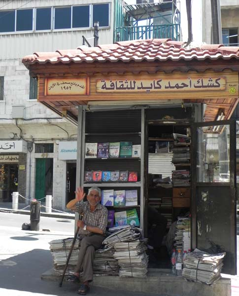An old magazine book shop near by the gold market in Al Balad