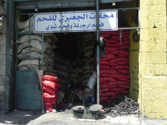 Charcoal shop at downtown Amman al balad
