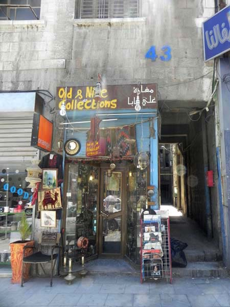 The most antique shop you will ever find in Amman jordan downtown al balad