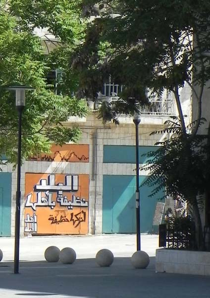 The city is clean from its citizens quote on garage door in downtown Amman Al Balad