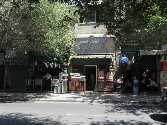 An old shop between trees in al balad downtown Amman