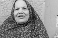 Old jordanian palestinian woman wearing hijabi
