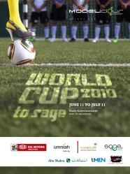 world-cup-ad.jpg