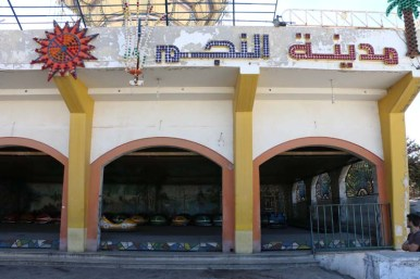 Fun Fair Amman Jordan Street photography