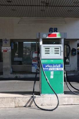 Gas station Amman Jordan Street photography