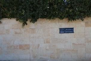 Amman Street Photography Jordan