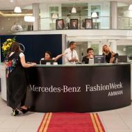 Mercedes-Benz Fashion Week Reception Area