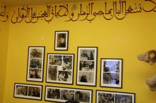 The lives of the arabs and palestinians in switzerland