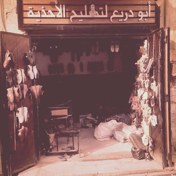 Al Salt, AsSalt, Al-Salt, AlSalt, Jordan، مدينة السلط الاردن, ancient city and architecture, shoe maker, shoe fixer, an old antique shop