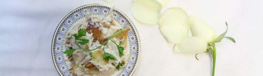 How to make a Middle-eastern chicken fatteh dish jaj طريقة عمل فتة الدجاج