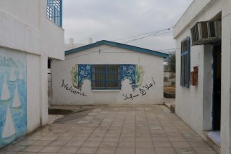 United nations school for the Jerash Refugee camp