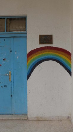 United nations school for the Jerash Refugee camp with rainbow drawing on the wall