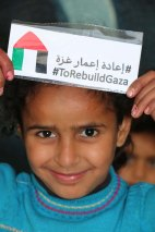 To rebuild Gaza at the Jarash Gaza Refugee Camp