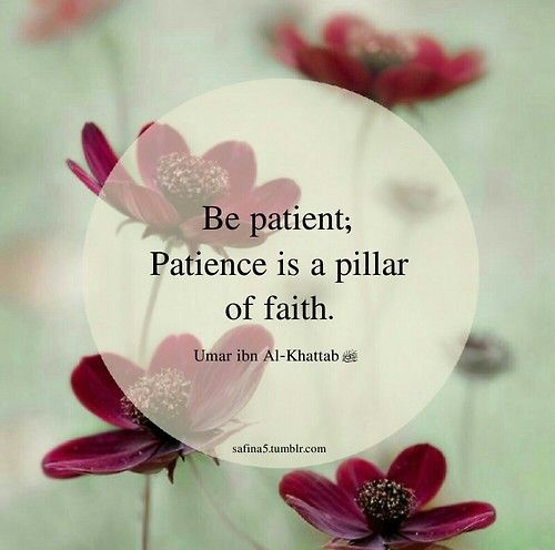 Patience Umar