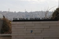 The Khalid Shoman Foundation