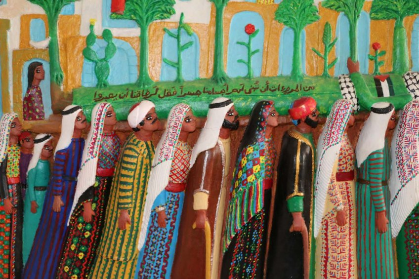 Abdul Hay Mosallam Art