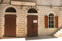 Coffee shop in Nasra