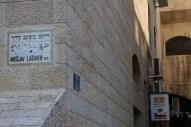 103Jerusalem - القدسJerusalem-Palestine-Israel-القدس-فلسطين