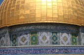 The golden dome mosque of Jerusalem مسجد قبة الصخر في القدس