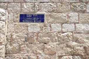 شارع نابلس فيالقدس -Nablus street in Jerusalem