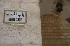 Jerusalem - القدس