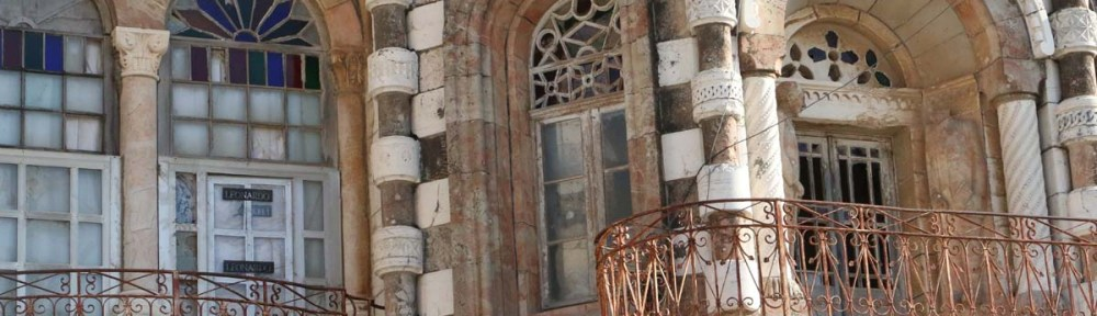 Islamic architecture in Bethlehem arabesque, بيت في بيت لحم فن اسلامي عربي