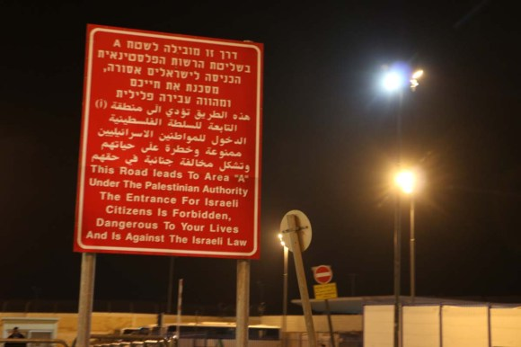 The Israeli Palestinian Boarder
