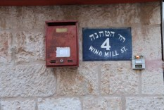 The mill in jerusalem