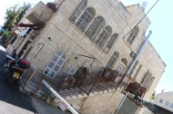 The architecture and houses in Jerusalem بيوت القدس القذيمة
