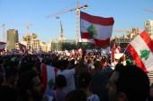مطاهرة - Protest