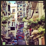 Mar Mikhael Neighborhood