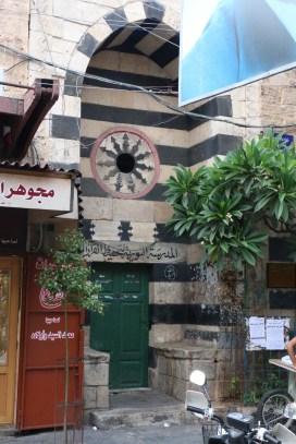 Arabesque Mamluk architecture Tripoli Lebanon الفن الاسلامي و الماملك في طرابلس