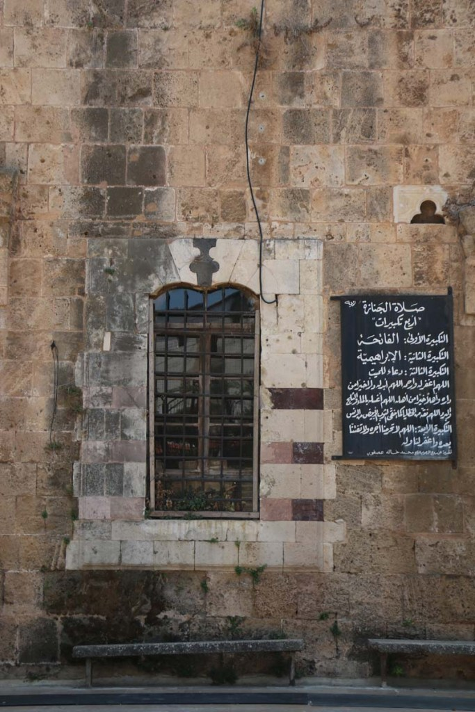 old market old arabesque mosque in tripoli مسجد قديم في طرابلص